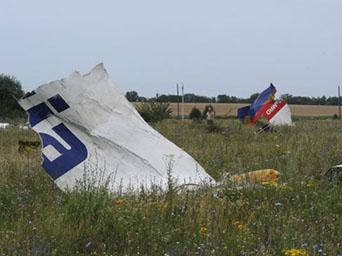 pieces-of-plane