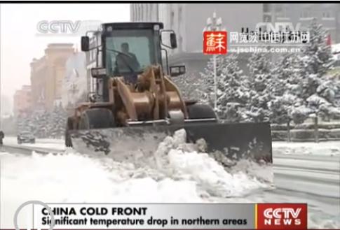Northern-China-21Oct2014