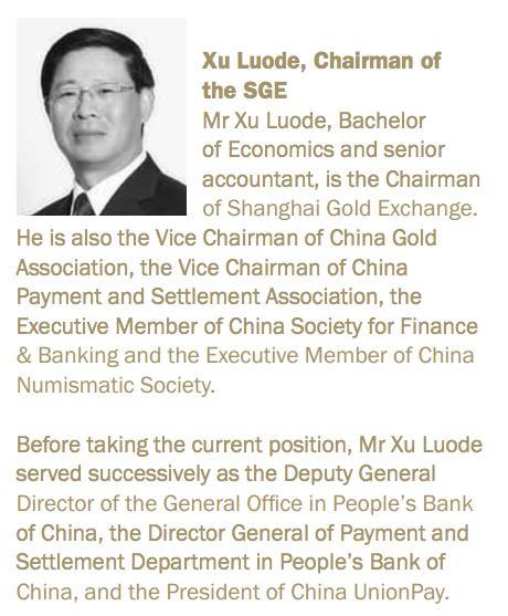 Xu Luode - Gold - China