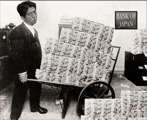 Japan - When Money Dies