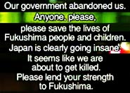 Kakusei_HA