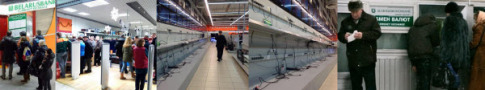 Belarus In Full-Blown Hyperinflation Panic - Blocks News, Online Stores; Bans All FX Trading For 2 Years