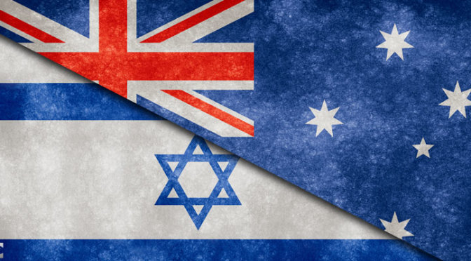 australia-israel-flags
