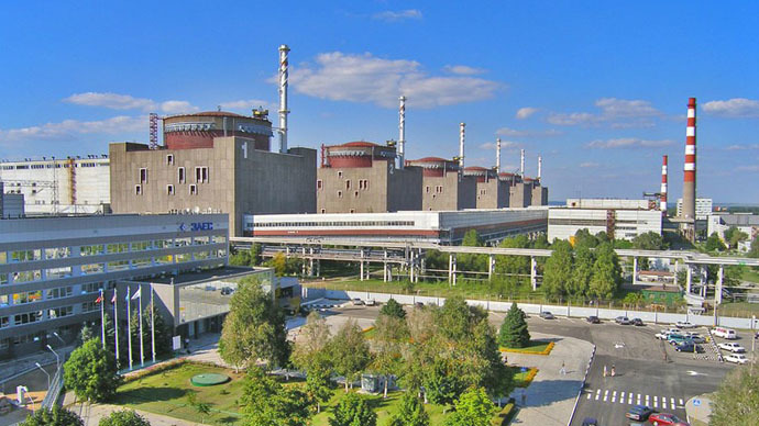 nuclear-plant-accident-ukraine