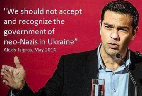 Alexis Tsipras We should not accept or recognize the government of neo-Nazis in Ukraine