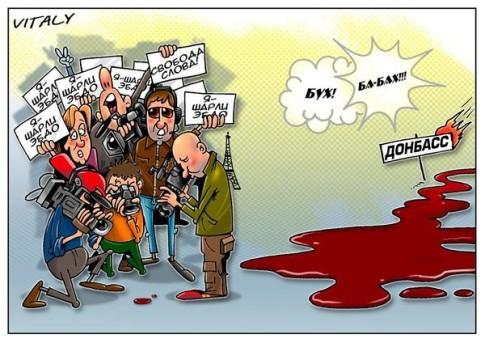 Charlie Hebdo vs East Ukraine