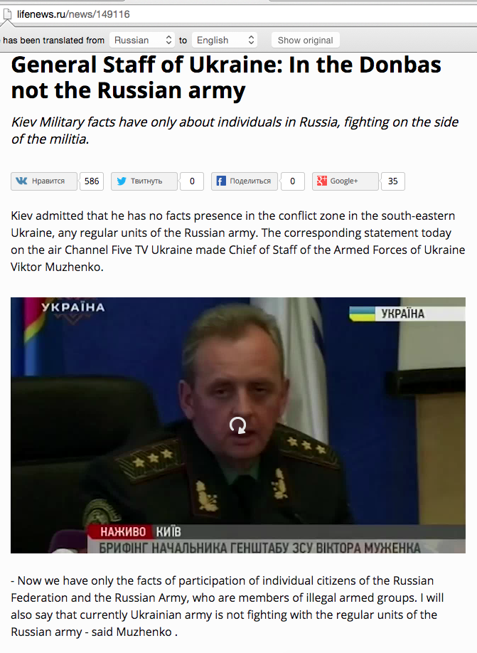 Ukrainian Government No Russian Troops Are Fighting Against Us - Sanctions against Russia based on Falsehoods-1