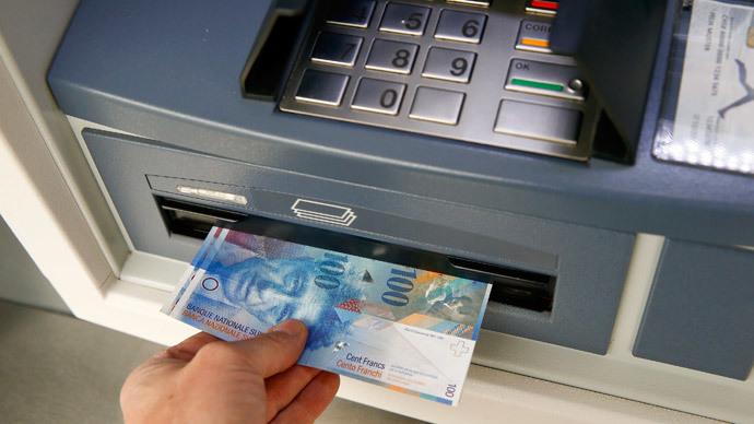 1bn online bank heist