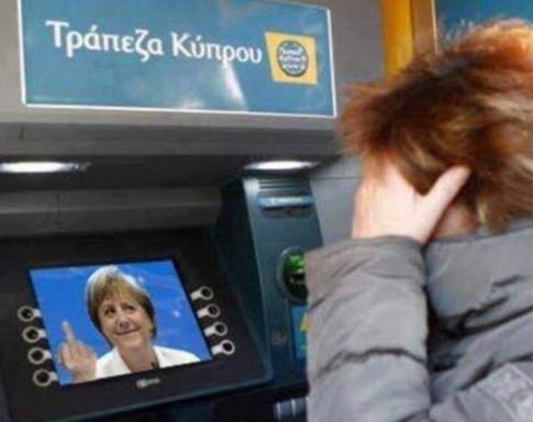 Greek Bank Holiday