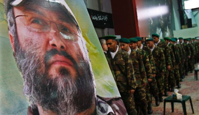 Hezbollah Imad Mughniyeh