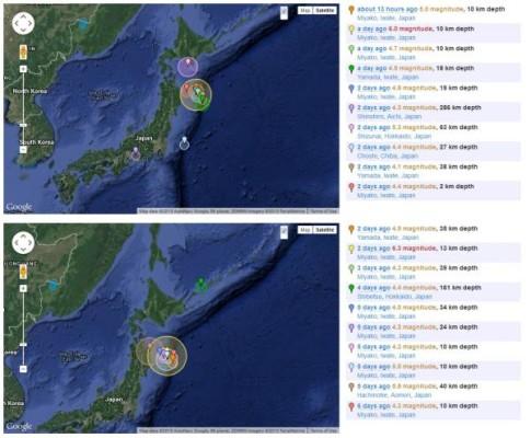 Japan quakes_0