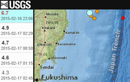 Quake near Magnitude 7 hits off northeast Japan-1