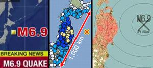 Quake near Magnitude 7 hits off northeast Japan