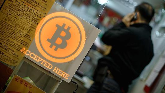 bitcoin-hong-kong