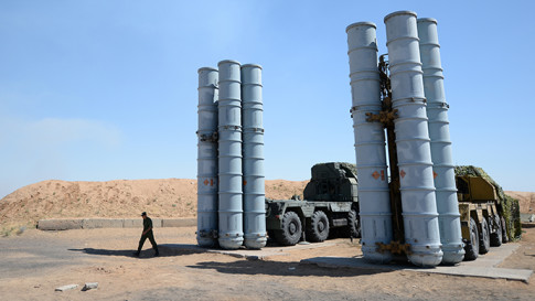 Russian S-300 Missile Systems Designed To Hit Near Space Targets Such As Nuclear Warheads