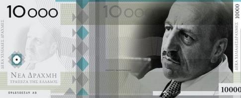 drachma 10000