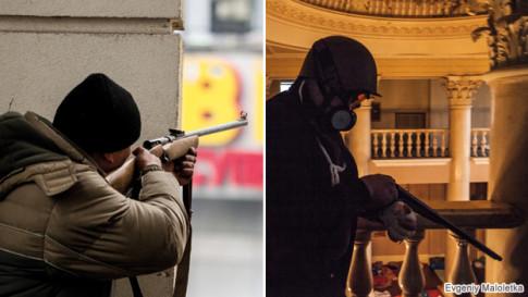 maidan_snipers