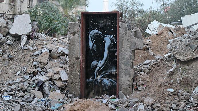 Banksy-Mural-Gaza