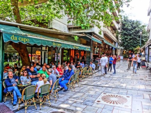 Greekcafe
