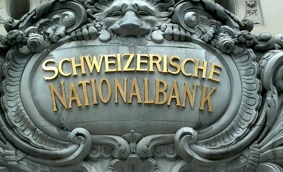 SNB-Schweizerische-Nationalbank