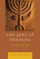jews_of_khazaria