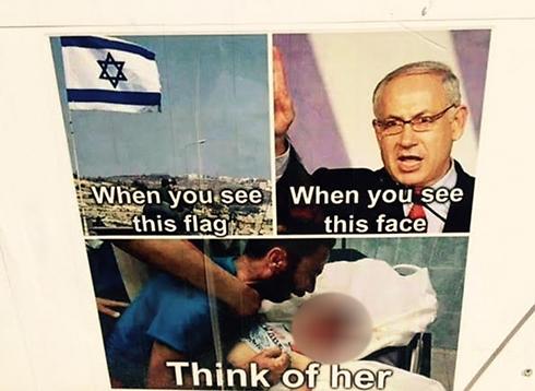 Israel-Palestine-3