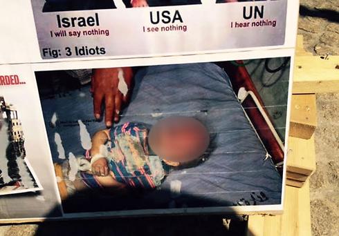 Israel-Palestine-4