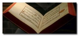 Quran in V For Vendetta