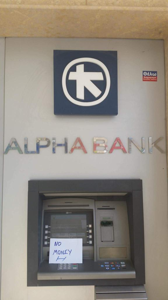 alpha no money