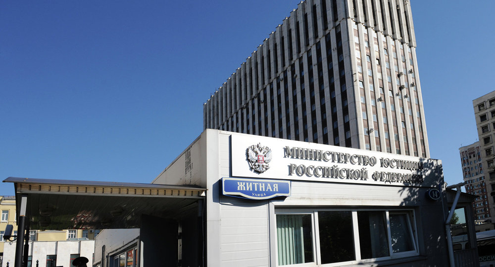Kremlin to Seize Foreign Assets in Response to Frozen Russian Capital