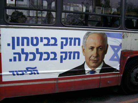 Netanyahu-3