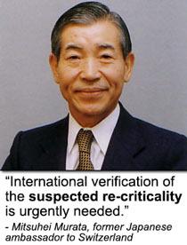Mitsuhei Murata