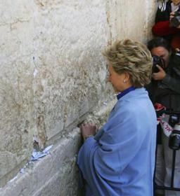 Hillary-wall