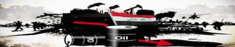 IraqTeaser