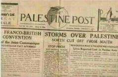 palestine-post