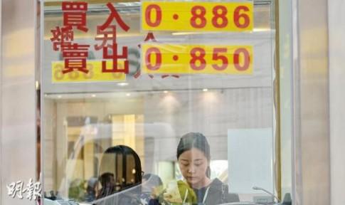 China FX teller_0