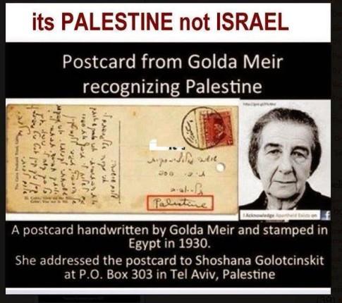 Israel-Has-Stolen-Palestine