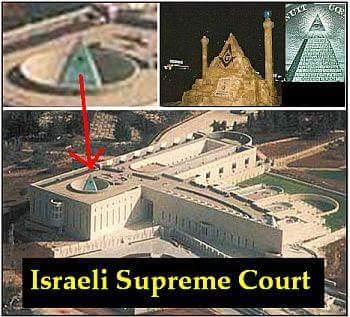 Israel-Supreme-Court-Illuminati-Pyramid-NWO