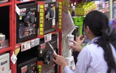 Japan-Safes