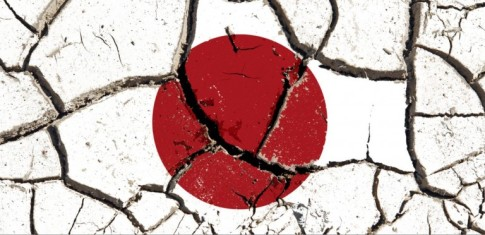 Japan-cracks-collapse
