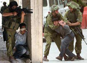 Israel-children