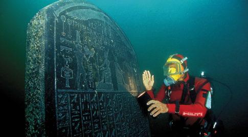 Egypts Atlantis