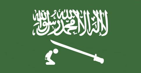 Saudi-Flag-executions