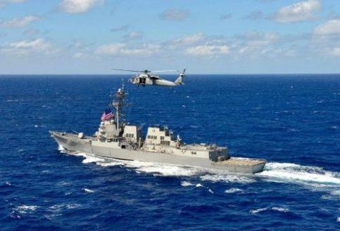 USS William P. Lawrence_0