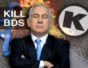 Netanyahu-BDS