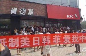 KFC-China
