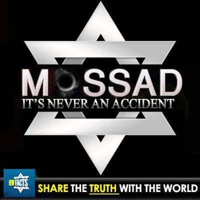 mossad-never-an-accident