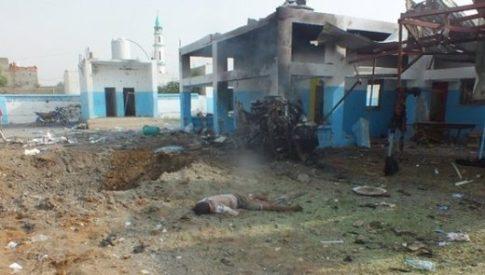 saudi_coalition_kills_11_at_ms